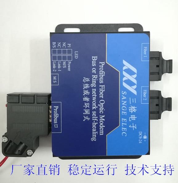 Type d\'autobus PROFIBUS-DP convertisseur de fibres optiques, convertisseur optique de fibre d\'autobus de réseau d\'anneau de machine de terminal optique de Profibus