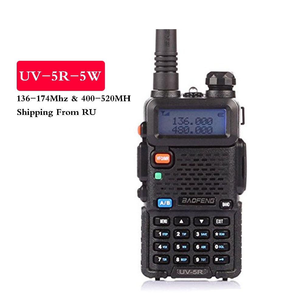 Baofeng UV-5R 5 w 10 km walkie talkie banda dupla rádio 136-174 mhz & 400-520 mhz handheld rádio em dois sentidos cb uv5r