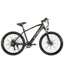 GTWO 26 / 27.5 pouces VTT 48V 9.6Ah batterie au Lithium 350W vélo électrique 5 niveau pédale assistance fourche à Suspension verrouillable