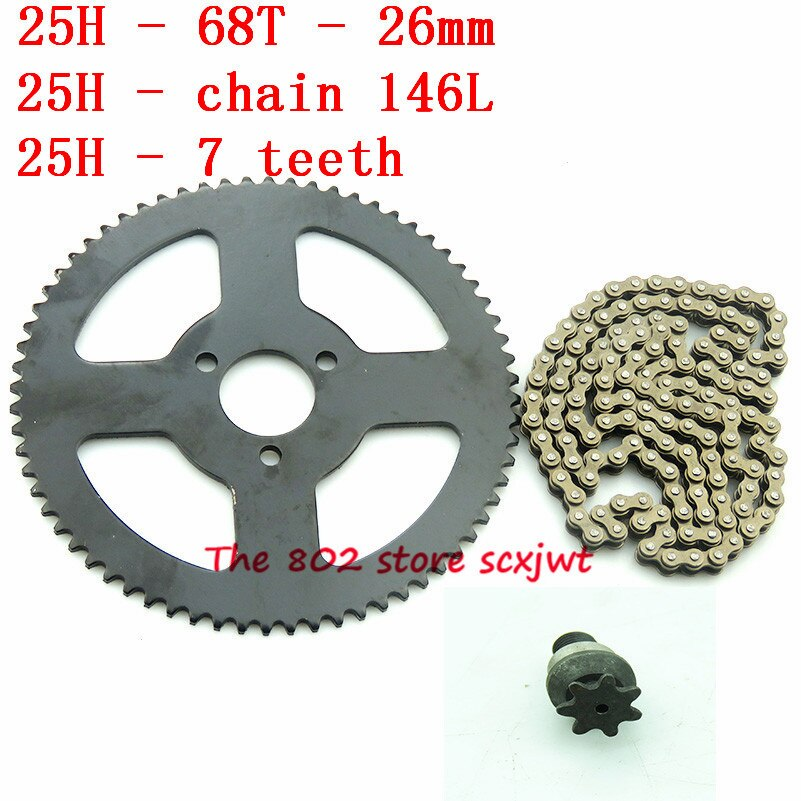 Size 25H 68T teeth Rear Sprocket,25H Chain 146 Links 7 teeth sprocket shaft For Electric tricycle Mini moto Pocket Bike ATV Quad