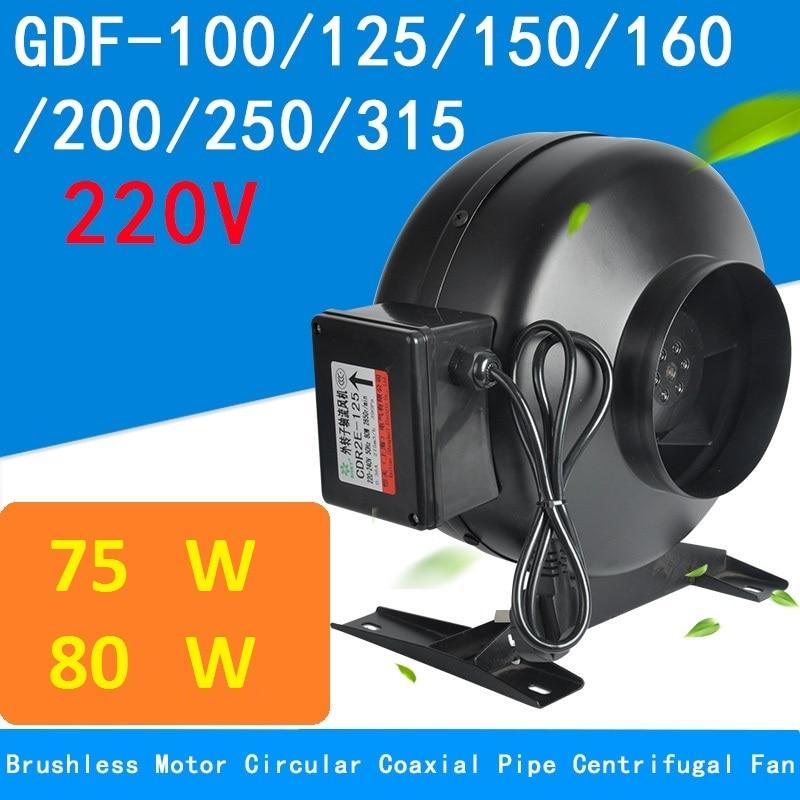 axial fan 150flj3 fan ac centrifugal fan 220v 75W / 80W Brushless Motor Circular Coaxial Pipe Centrifugal Fan GDF-100 / 125 Blower 220V Industrial cooling fan