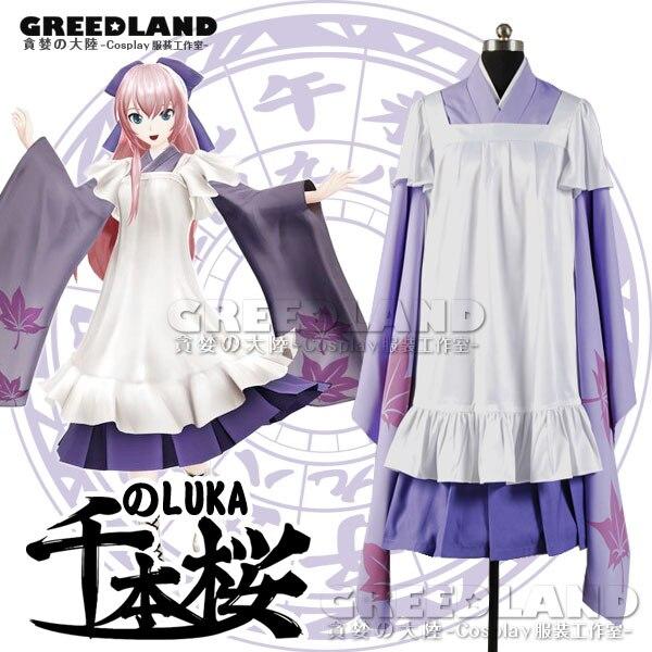 Anime Senbonzakura Vocaloid Cosplay de Luka traje de damisela Cosplay Kimono caliente vente japonesa de dibujos animados de