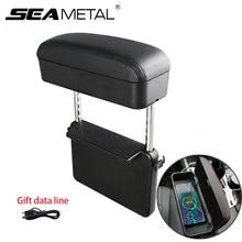 Обновленный ящик для хранения в подлокотнике автомобиля, регулируемый автомобильный чехол для поддержки локтя, автомобильный органайзер для сидения, Беспроводная зарядка с USB линией, подарок