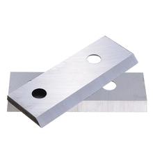 2pcs  8cm * 3cm Steel Chipper Blade Shredder Chipper Blades Cutter for Garden Wood Shredder Tools Replacement Accessories