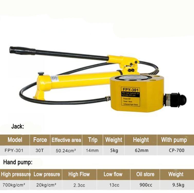 Separate Hydraulic Lifting Jack Split Jack Electric Hydraulic Cylinder 10t20t30t50t100t Ultra thin