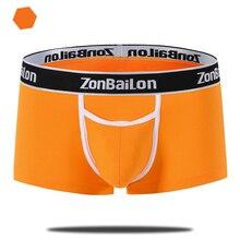 Men Underwear Boxer Briefs Sexy Pants Boxer-Shorts Breathable New Fashion Width Flex Waistband