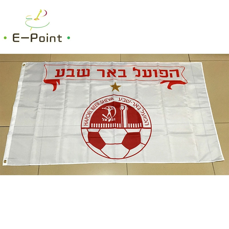 5 Type Israel Hapoel Beer-Sheva FC 3ft*5ft (90*150cm) Size Christmas Decorations for Home Flag Banner Type D Gifts