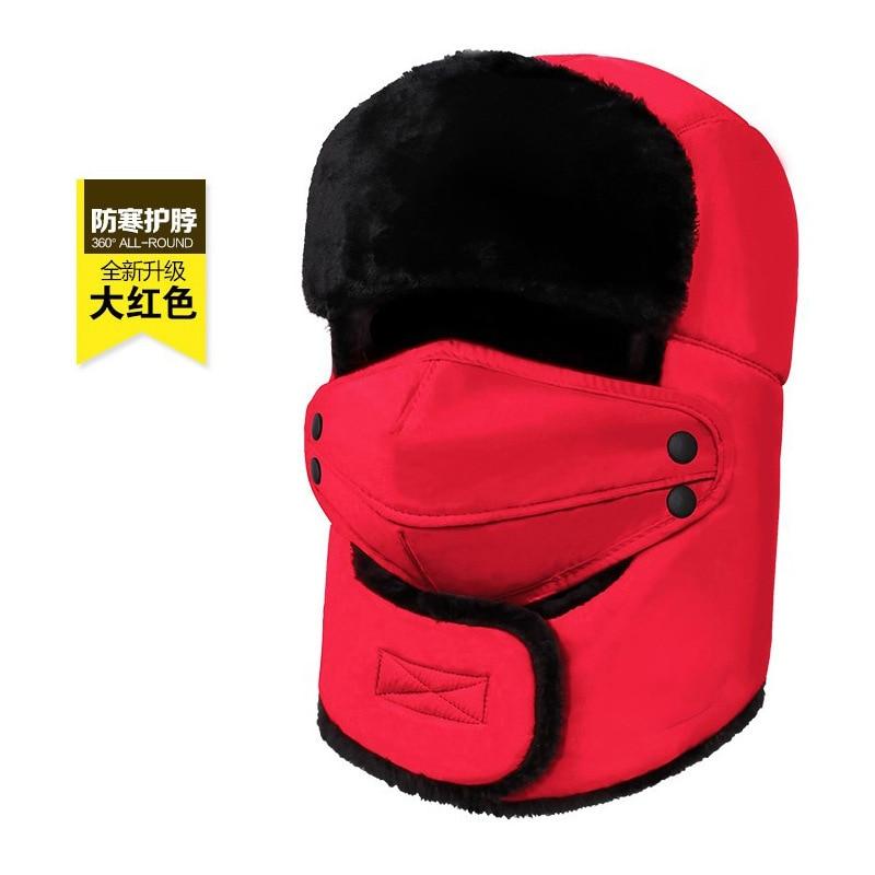 Chapéu quente grosso inverno meia-idade earmuff ushanka ciclismo ao ar livre frio resistente ao vento com máscaras boné de proteção para pescoço