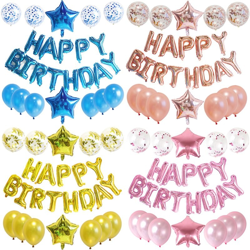 1set Happy Birthday Foil Letter Balloons Banner Decor Boy Girl Party Decoration Baby Shower Adult Supply