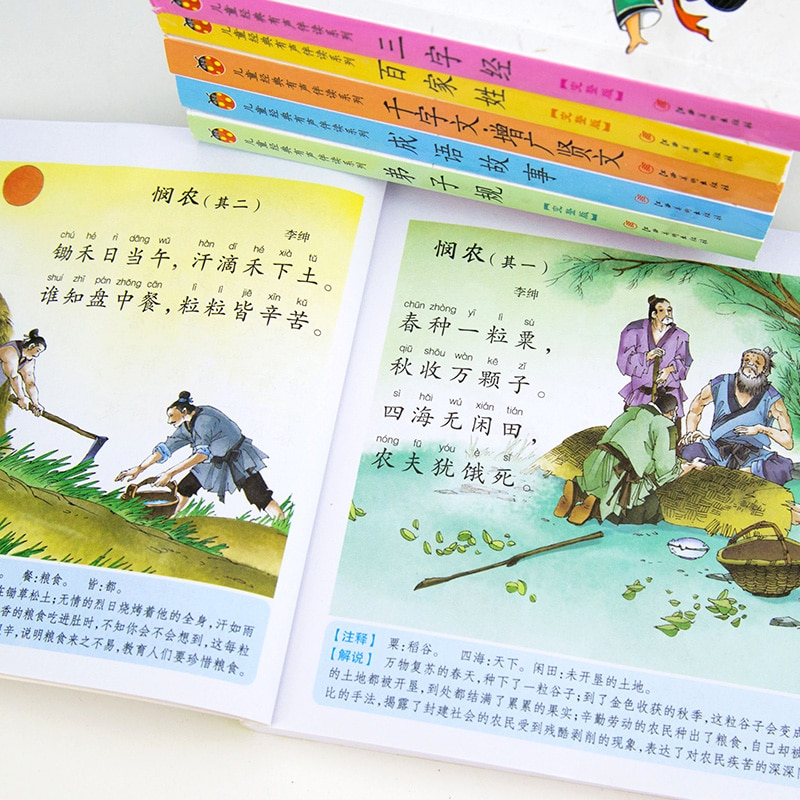 6 Books Complete Works Of Tang Poems Children Three-Character Classics Ldiom Story Libros Livros Chinese Livres Art