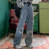 street hip hop womens large jeans retro high waist wide leg pants bf wild loose straight legs 2021