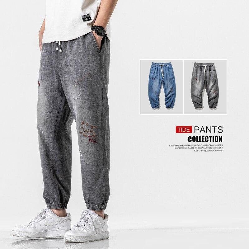 Pantalones vaqueros informales para hombre, pantalones vaqueros clásicos azules, pantalones de diseñador, pantalones elásticos de cintura para hombre, pantalones de moda de verano 2020