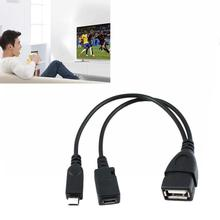 LAN Ethernet Adapter For AMAZON FIRE TV 3 Or STICK OTG GEN Drop Adapter Black 2 USB Cable Combo Mirc