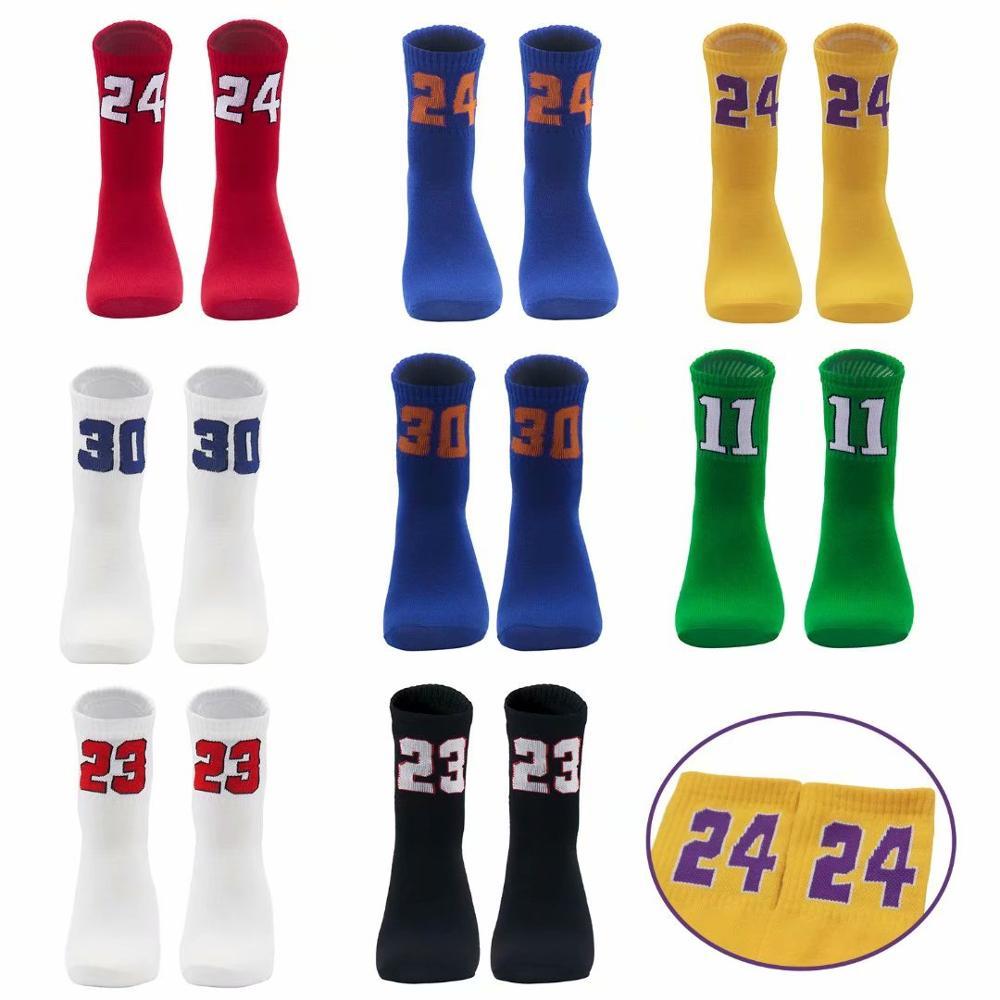 Calcetines gruesos de baloncesto para niños y niños con número de Super Estrella, calcetines deportivos antideslizantes, duraderos, calcetines con base de toalla para monopatín