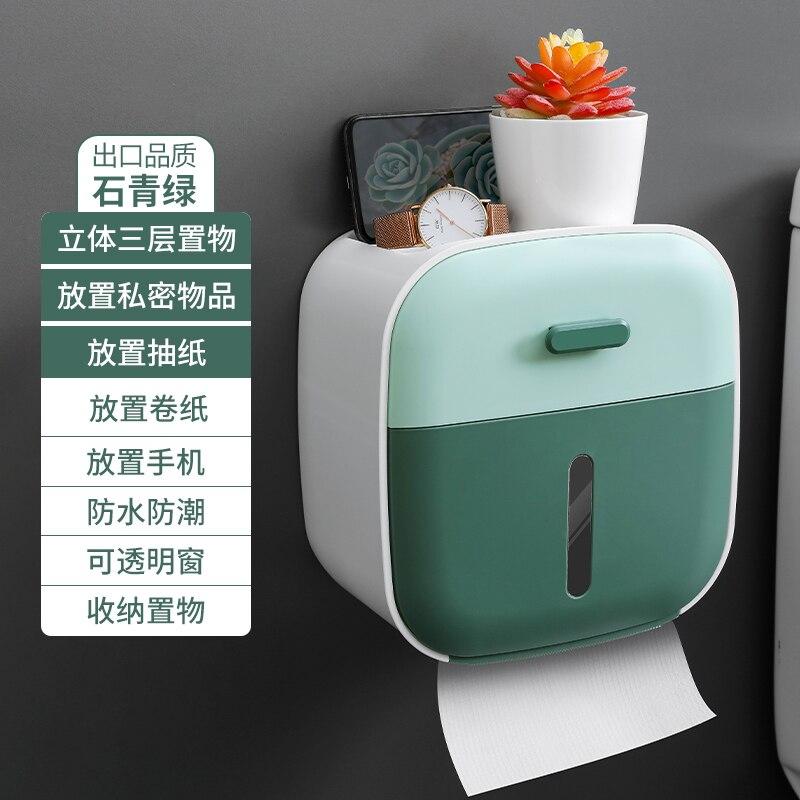 Storage Toilet Paper Holders Wall Mount Waterproof Multifunctional Toilet Paper Holders Wc Rolhouder Bathroom Accessories DK50TP enlarge