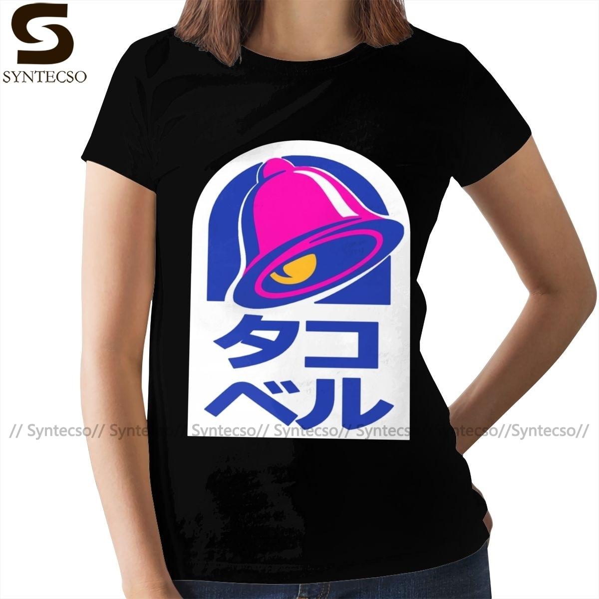 Hiragana T-Shirt Tako Beru T Shirt O Neck Graphic Women tshirt New Fashion Summer Gray Ladies Tee Shirt