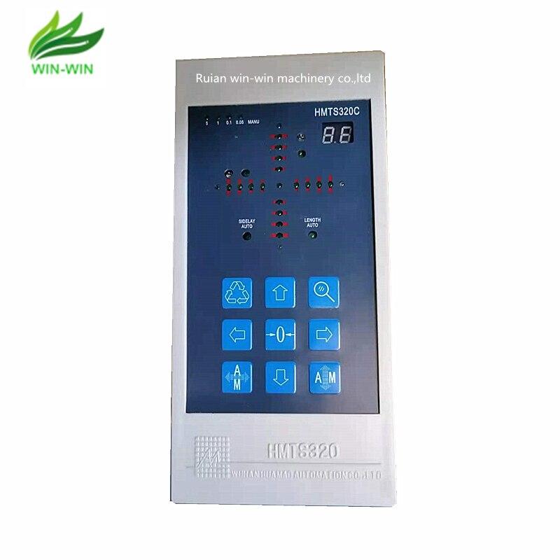 HMTS320C تحكم صندوق التحكم بالألوان ماكينة طباعة فليكسو