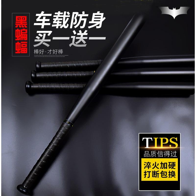 Super Hard Thick Solid Alloy Steel Baseball Bat Car Self-Defense Baseball Bat Fight All Steel Metal