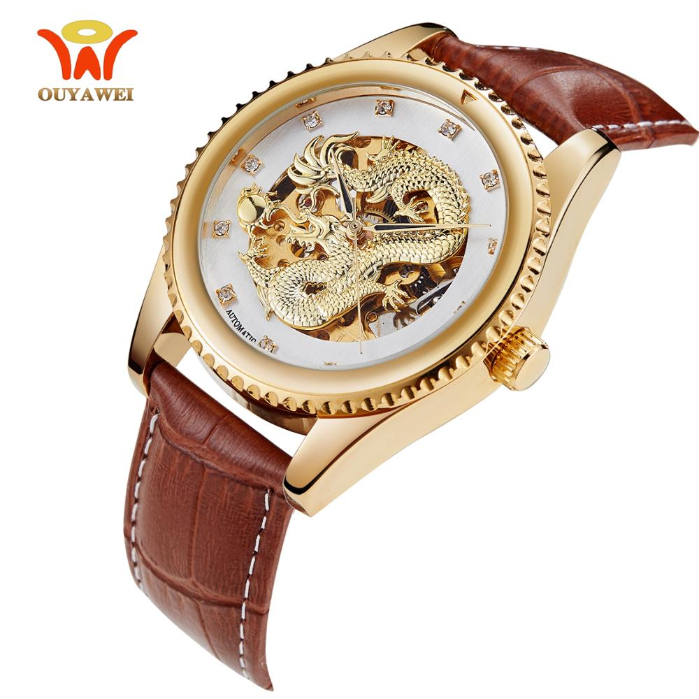 OUYAWEI relojes de oro blanco esqueleto automático reloj mecánico correa de cuero reloj de lujo Montre Homme reloj de pulsera Relojes