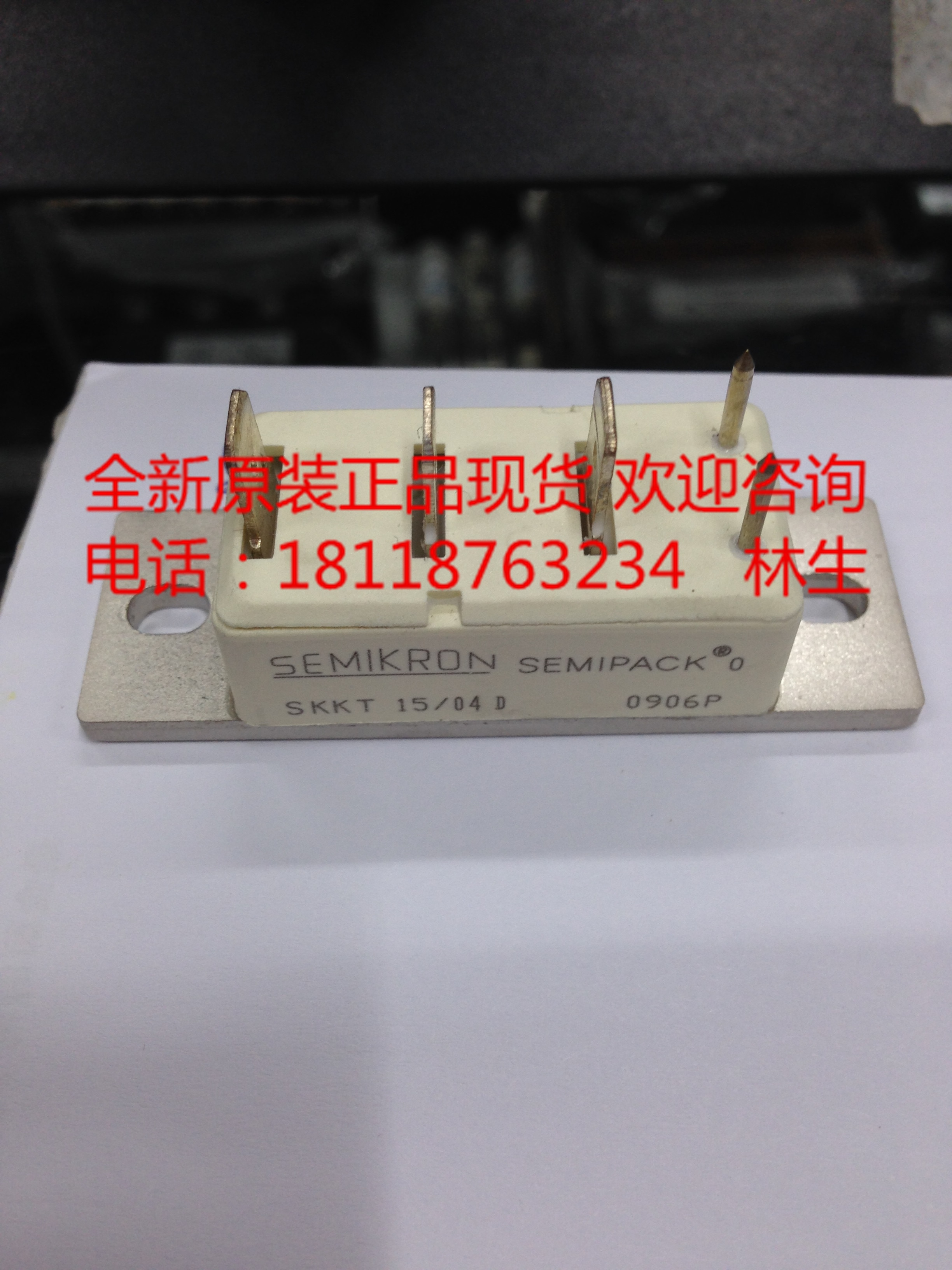 Skkd15/12 skkd15/14 skkd15/16 skkd15/06 skkd15/04 novo estoque original módulos de diodo retificador