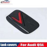 car refit fuel tank cover fuel filler flap gas lid cap for audi q5l 2018 car styling auto oil fuel tank cover cap