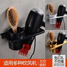 Support de sèche-cheveux en aluminium perforé gratuit Style européen salon de coiffure support de sèche-cheveux toilette salle de bains cintres muraux sèche-cheveux