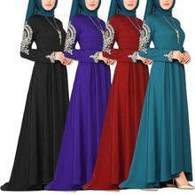 Musulman Abaya Ramadan Robe de fête dubaï Caftan vêtements islamiques Robe turque maroc Caftan soirée longues robes Jilbab Vintage