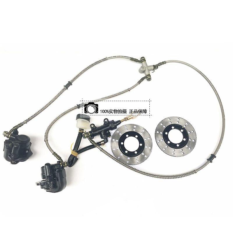 1 буксир 2 главный цилиндр гидруалический суппорт дисковый тормоз задний ножной тормозной насос для ATV Big bull запасные части