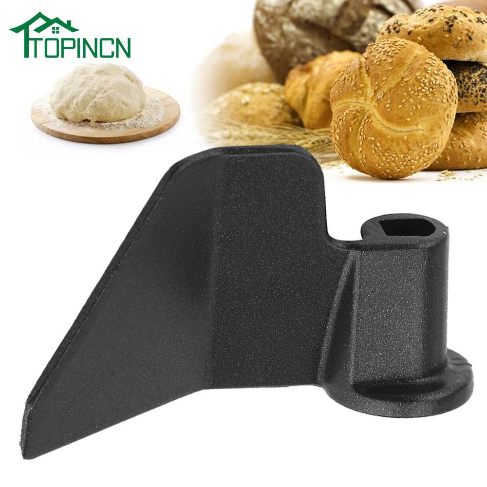 TOPINCN хлебопечка весло универсальная нержавеющая сталь хлебопечка лезвие смешивания весло Замена для хлебопечки машина