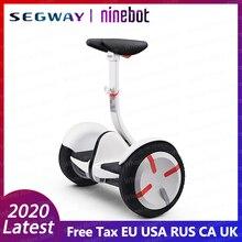 Оригинальный Ninebot Mini Pro N3M320 самобалансирующийся электрический скутер с двумя колесами 800 Вт 30 км, умный Ховерборд, скейтборд