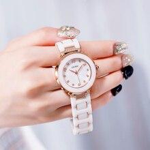 OUPAI Luxo Diamante Relógio de Cerâmica Mulheres Simples Projeto Original Branco de Cerâmica Relógio de Senhora Estudantes Ins popular Relógio À Prova D Água