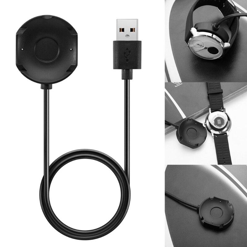 Cargador USB estación base Cable línea para Nokia acero HR 36mm 40mm reloj inteligente accesorios vestibles