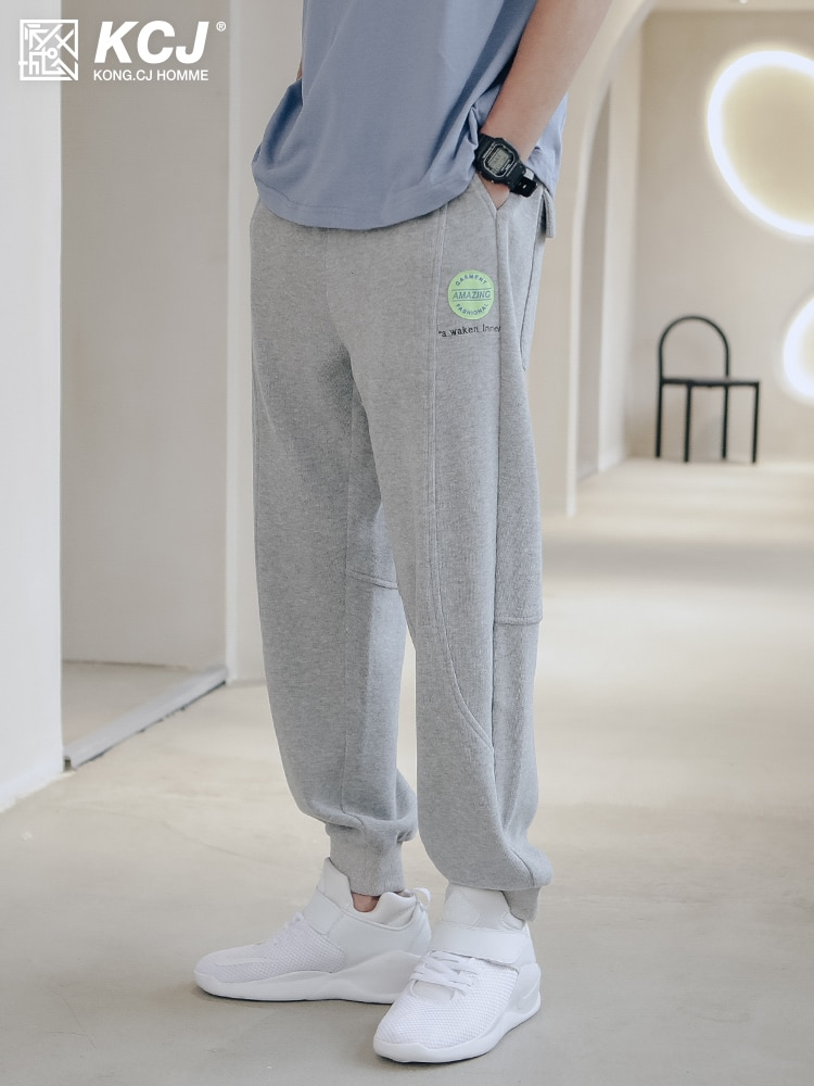 Summer Thin Pants Men's Casual Sports Pants Autumn Fashion Brand Overalls Spring and Autumn Loose Tappered Sweatpants