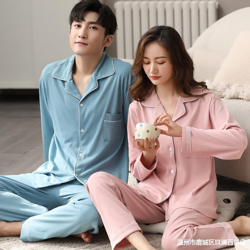 Autumn Winter 100% Cotton Pijama for Men Lounge Sleepwear Pyjamas Blue Bedgown Home Clothes Man Bedroom Cotton Pajamas