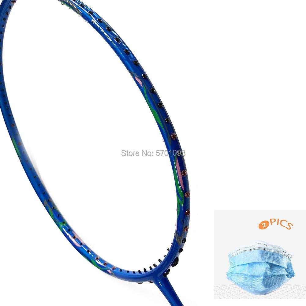Factory direct NO. WF-5 professional 100% carbon badminton racket