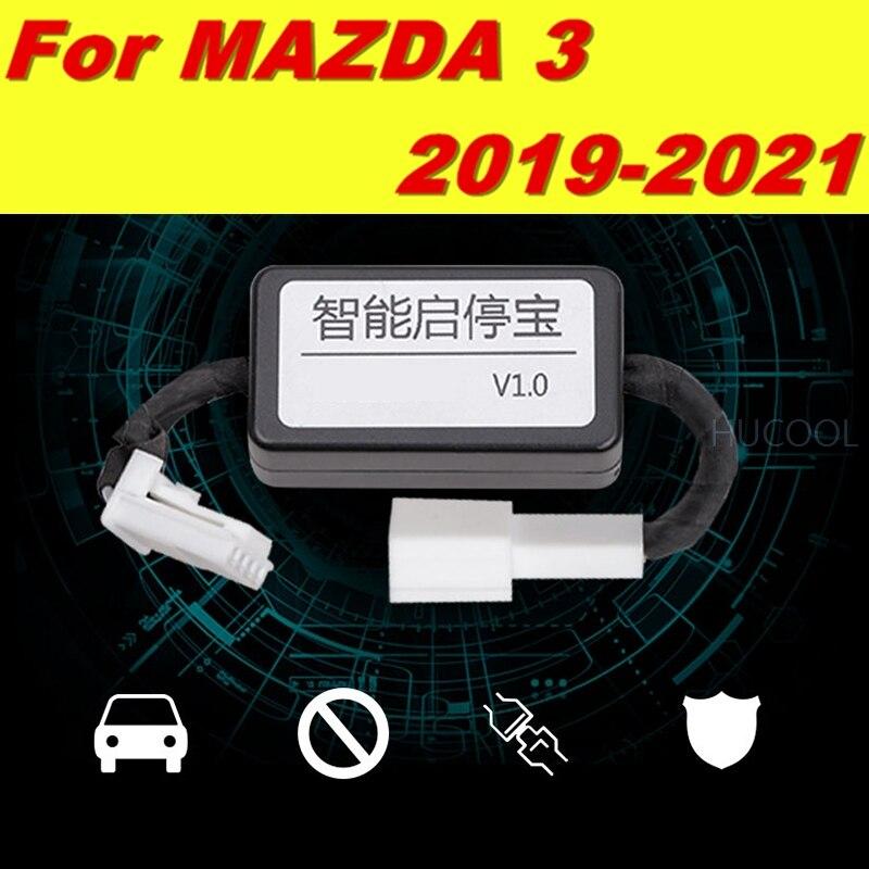 Para mazda3 mazda 3 2019 2020 2021 auto inteligente start-stop dispositivo fechamento modificação acessórios do carro