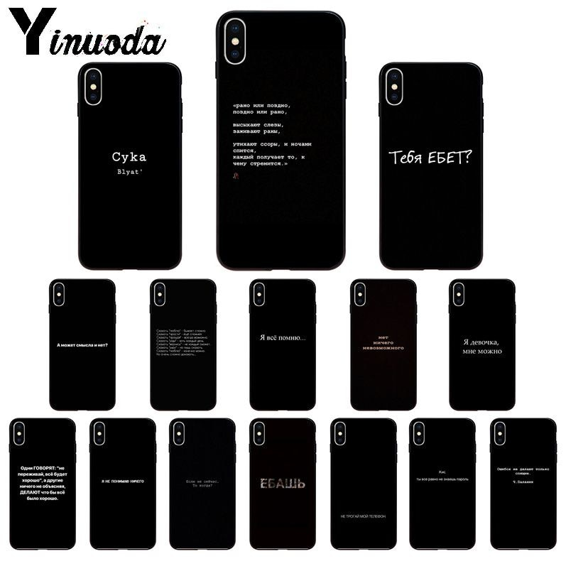 Yinuoda Russian quotes High Quality Phone Case for iPhone 11 pro XS MAX 8 7 6 6S Plus X 5 5S SE XR c