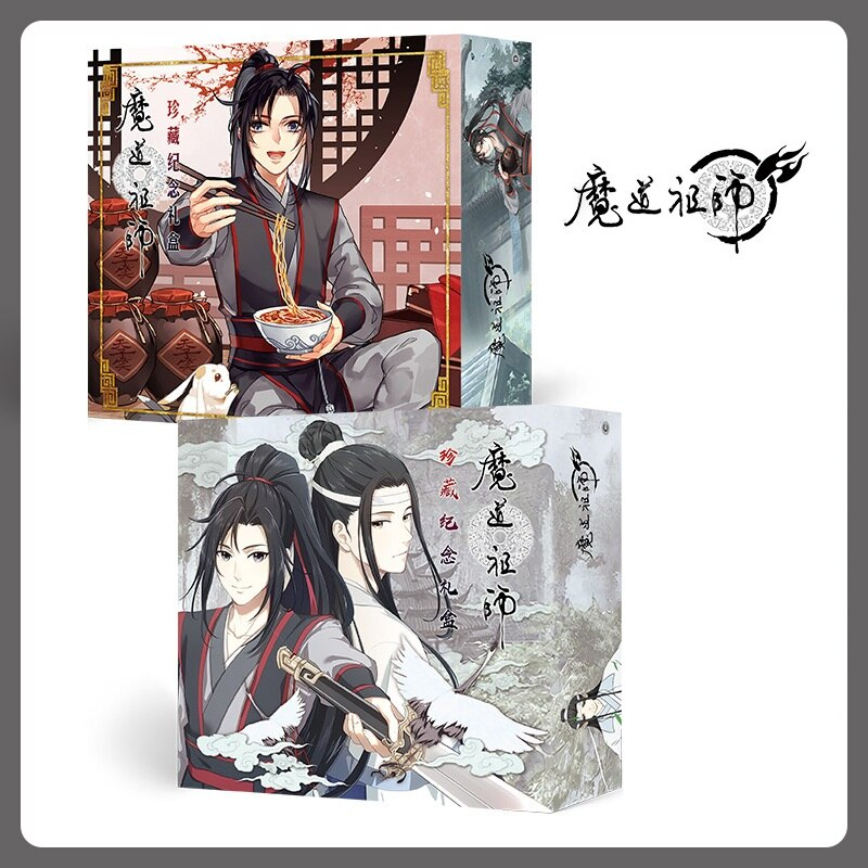 1Pc Anime Mo Dao Zu Shi bande dessinée ensemble cartes postales autocollants cadre Photo carte de voeux luxe cadeau boîte Anime autour