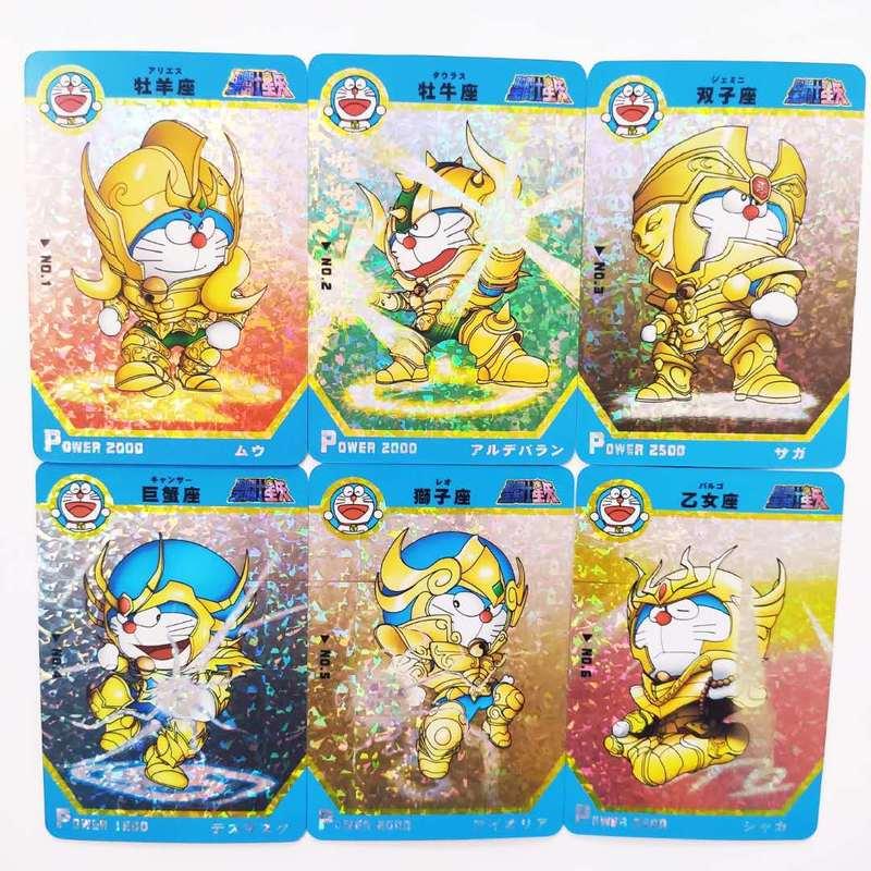 12pcs/set Doraemon Cosplay Saint Seiya Toys Hobbies Hobby Collectibles Game Collection Anime Cards  Free Shipping Limit 13pcs set saint seiya golden zodiac golden soul toys hobbies hobby collectibles game collection anime cards