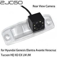 zjcgo car rear view reverse back up parking waterproof camera for hyundai genesis elantra avante veracruz tucson hd xd ex lm jm