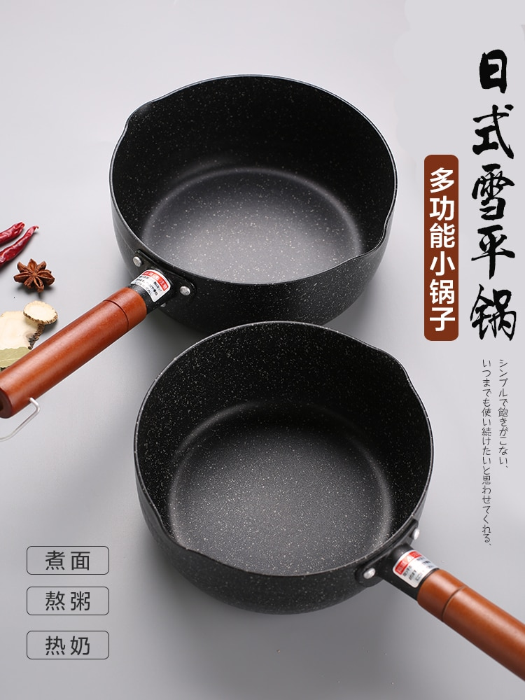 Sartén de nieve de estilo japonés antiadherente sopa de fideo arroz leche pequeña olla de vapor de mango largo sartén