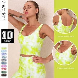 New back printed sports underwear women's quick drying bra shockproof Yoga running fitness bra vest sport bra  mesh bra