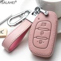 leather car key case cover for hyundai i10 i20 i30 hb20 ix25 ix35 ix45 tucson avante key ring protect auto key shell accessories