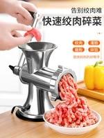 vegetable machine meat grinder parts stainless food processor blenders mixers grinder moedor de carne kitchen gadgets ea6jrj