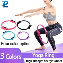 38CM Profissional Yoga Círculo Pilates Esporte Gym Workout Pilates Anel Mágico Círculo Resistência Cinética Aptidão Das Mulheres Acessórios