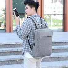 Мужской рюкзак для путешествий, деловых поездок, ноутбука с USB-зарядкой
