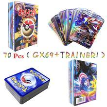 70 pièces GX MEGA EX cartes par boîte aléatoire nouvelle carte POKEMON Version anglaise Pokemon Ptcg bataille Collection carte boîte enfants jouet cadeau