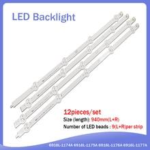 5 sets of = 60 PCS 100%NEW Replacement LED backlight bar for 47LN5400 LC470DUE 6916L-1174A 6916L-1175A 6916L-1176A 6916L-1177A