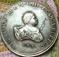 סיטונאי רוסיה 1741 עותק מטבע 100% ייצור התמודד מוכסף מטבעות עתיקים