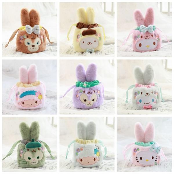 Duffy Bear Stellalou Sanrio Hello Kitty My Melody Cinnamoroll Little Twin Star Cosmetic Bag Draw Pocket Storage Makeup Bags